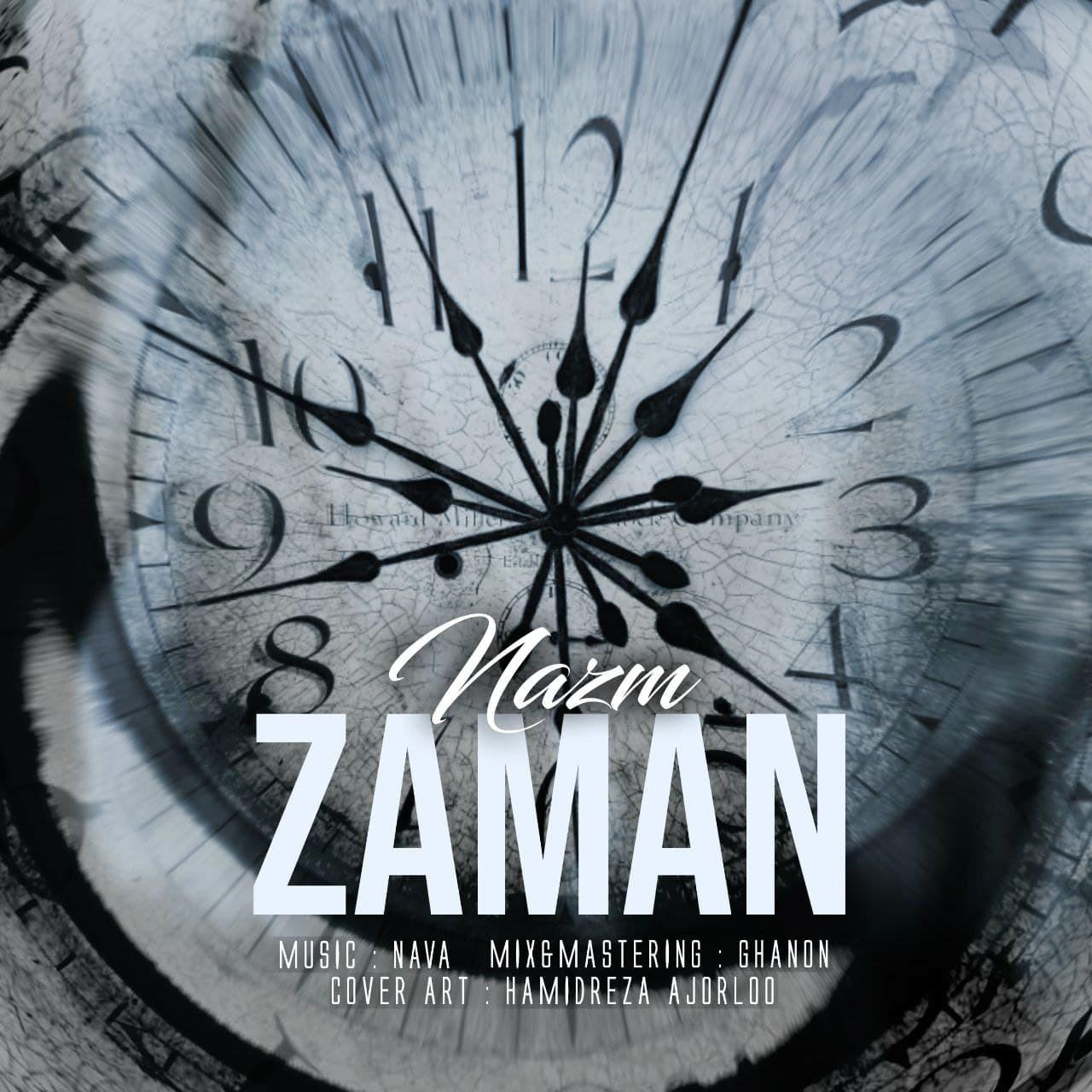 Nazm - Zaman