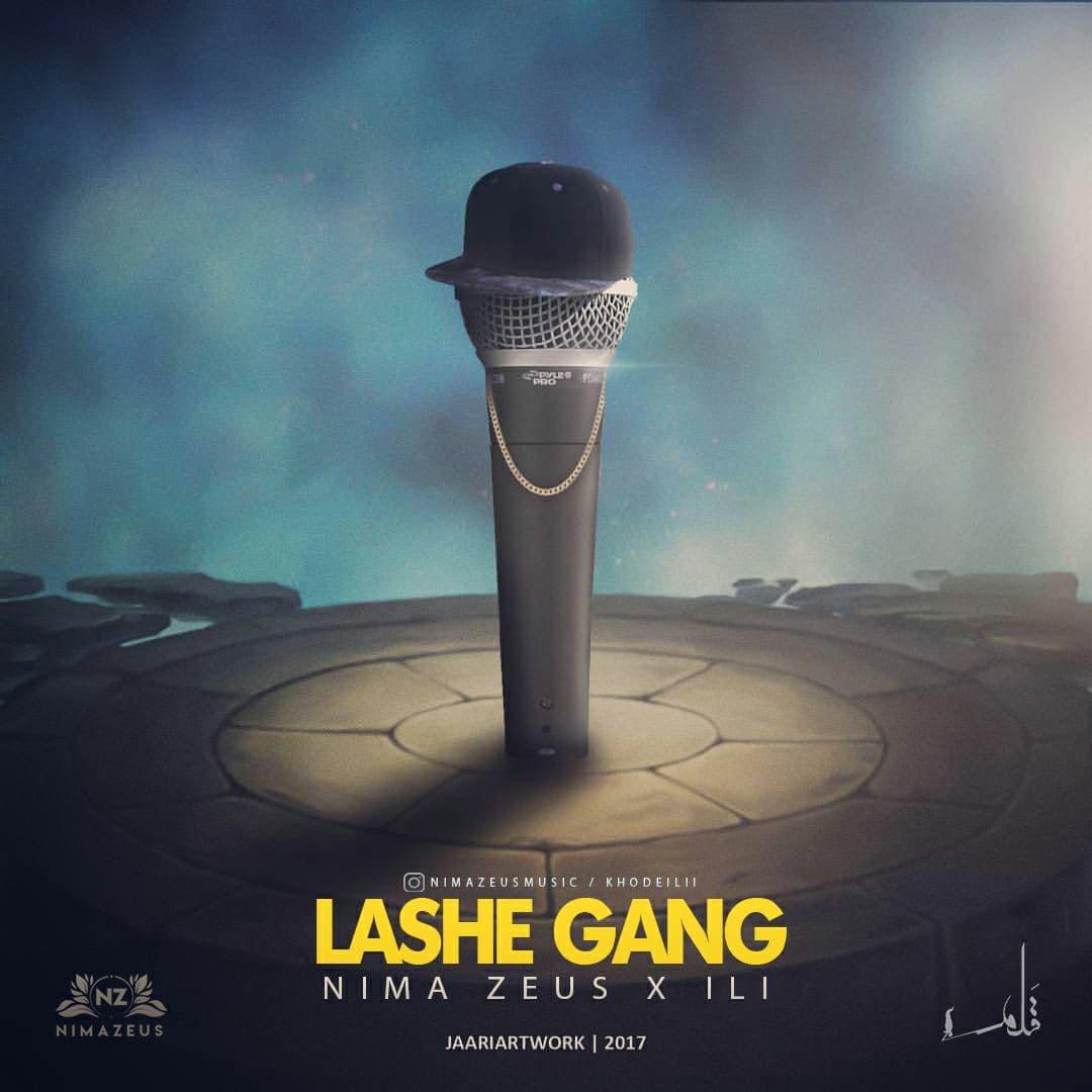 Nima Zeus & ili - Lashe Gang