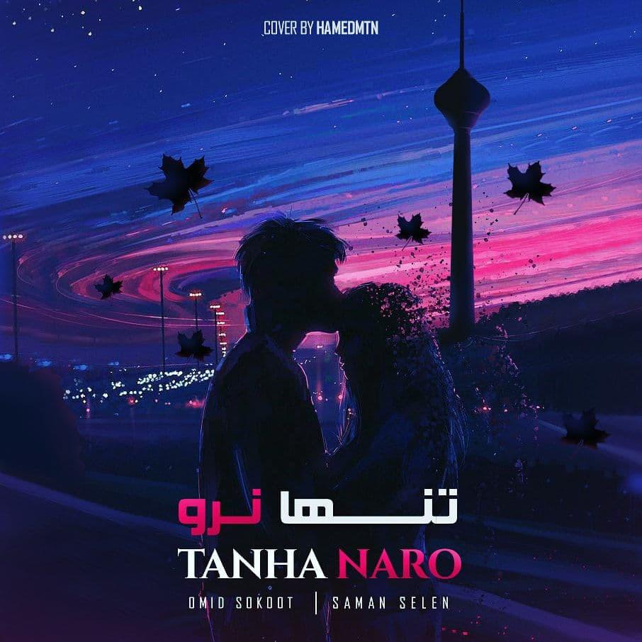 Omid Sokoot & Saman Selen - Tanha Naro