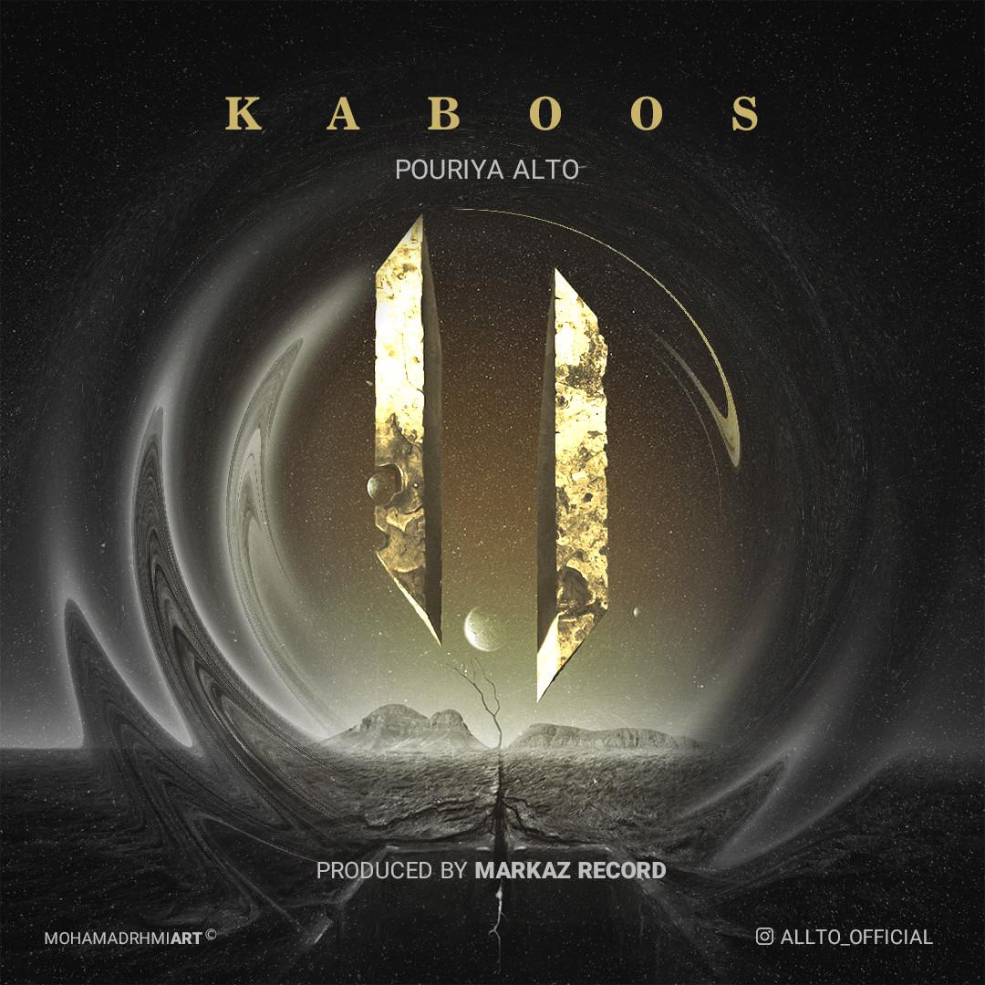 Pouriya Alto - Kaboos