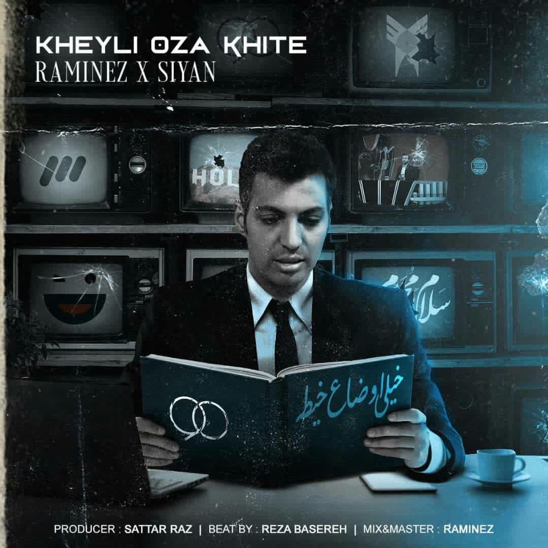 Raminez & Siyan - Kheyli Oza Khite