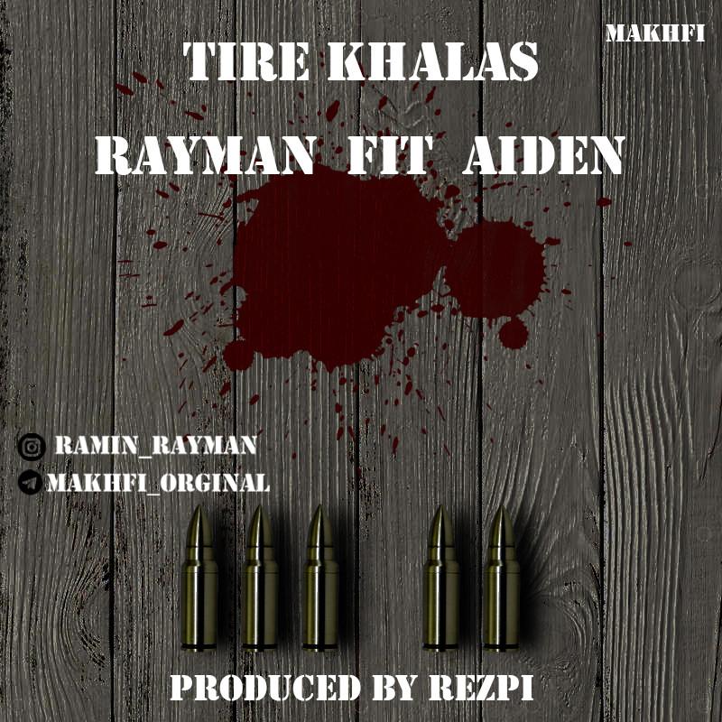 Rayman Ft Aiden - Tire Khalas