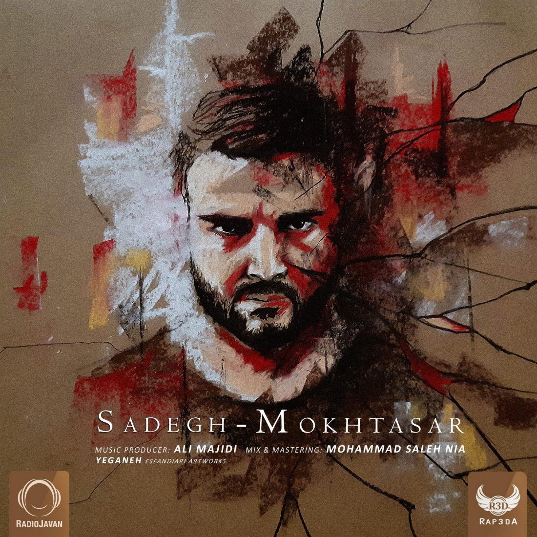 Sadegh - Mokhtasar