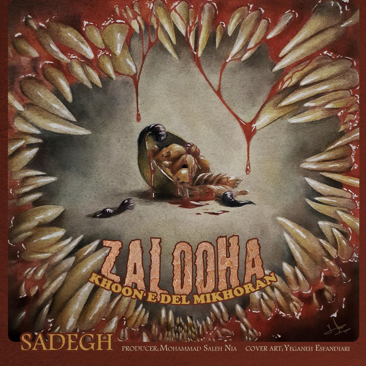 Sadegh - Zalooha Khoone Del Mikhoran