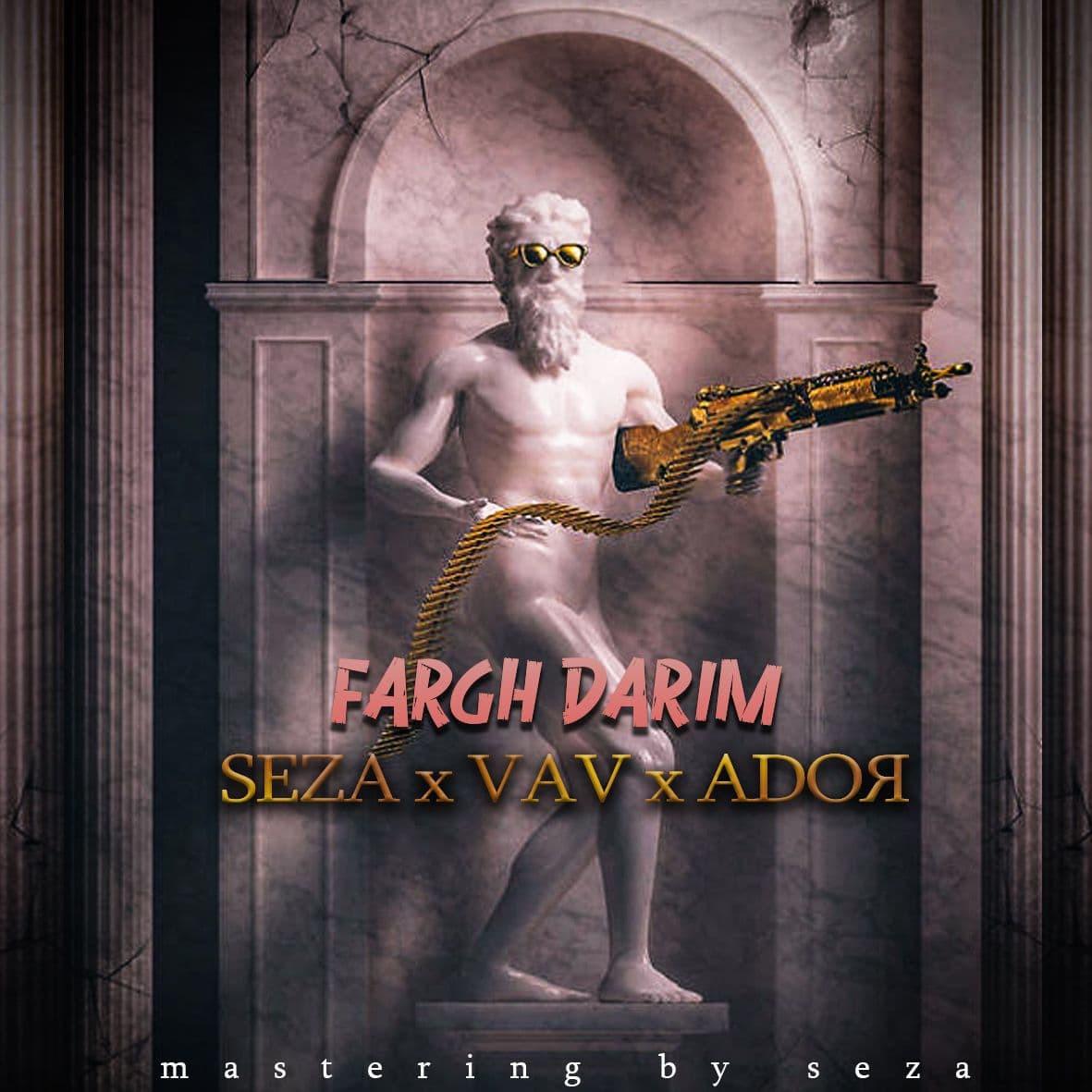 Seza & Vav & Ador - Fargh Darim