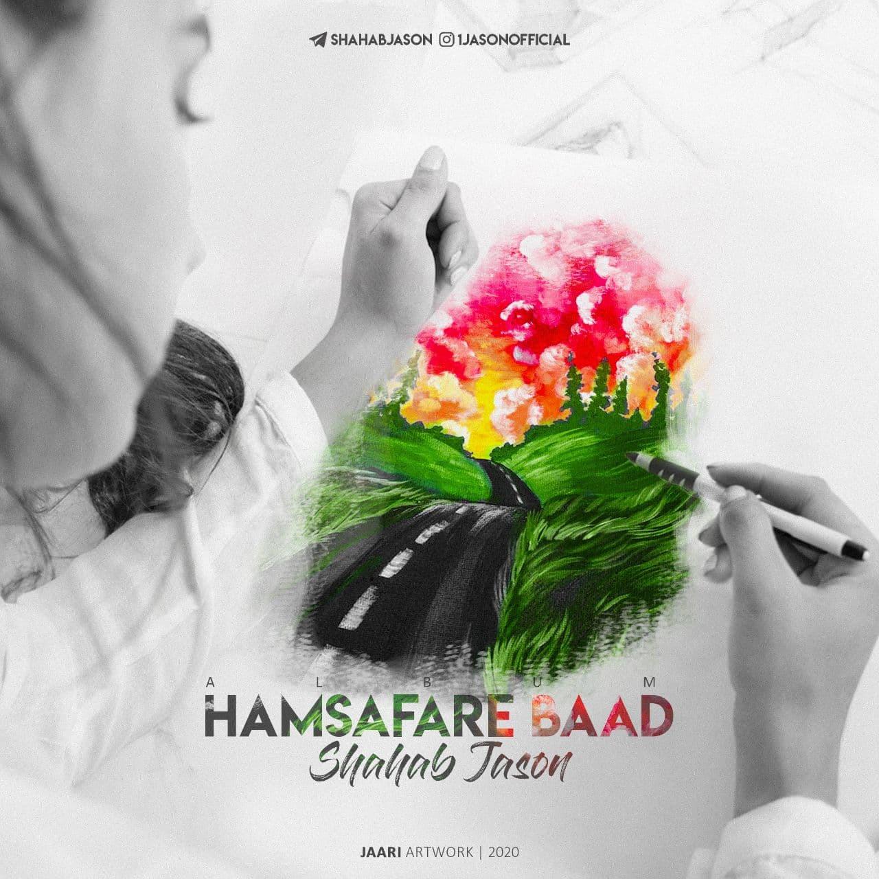Shahab Jason - Hamsafare Baad Album