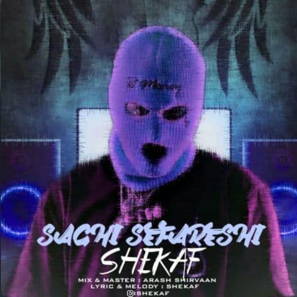 Shekaf - Saghi Sefareshi