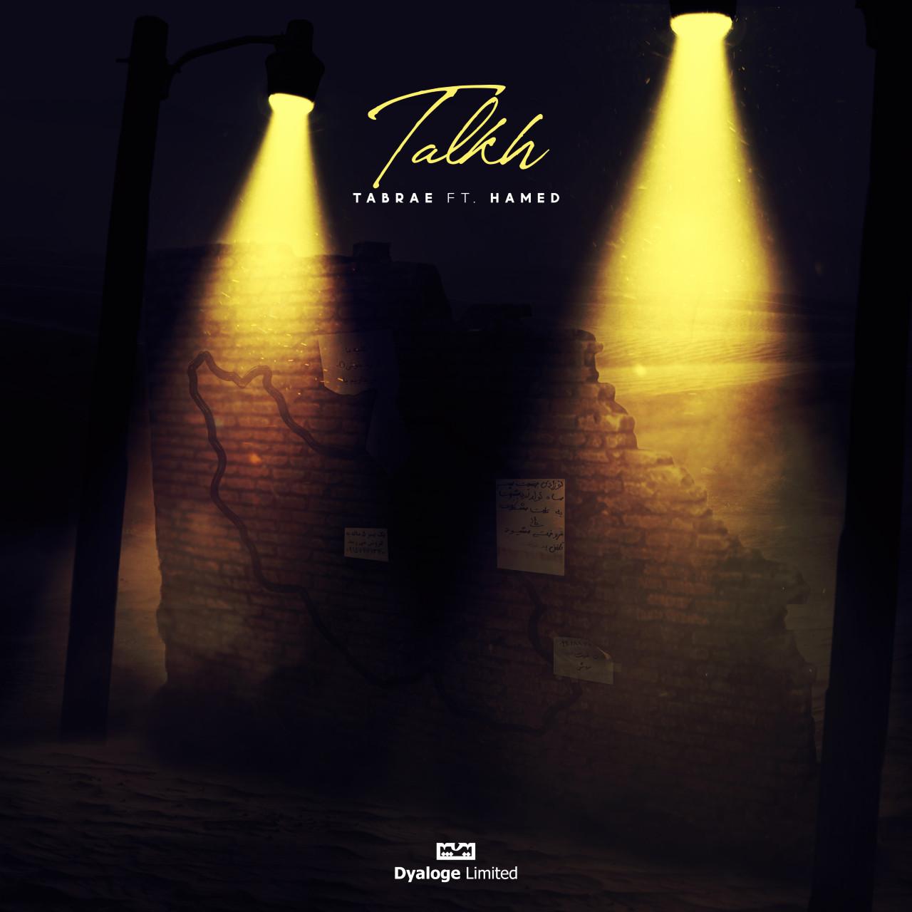 Tabrae Ft Hamed - Talkh