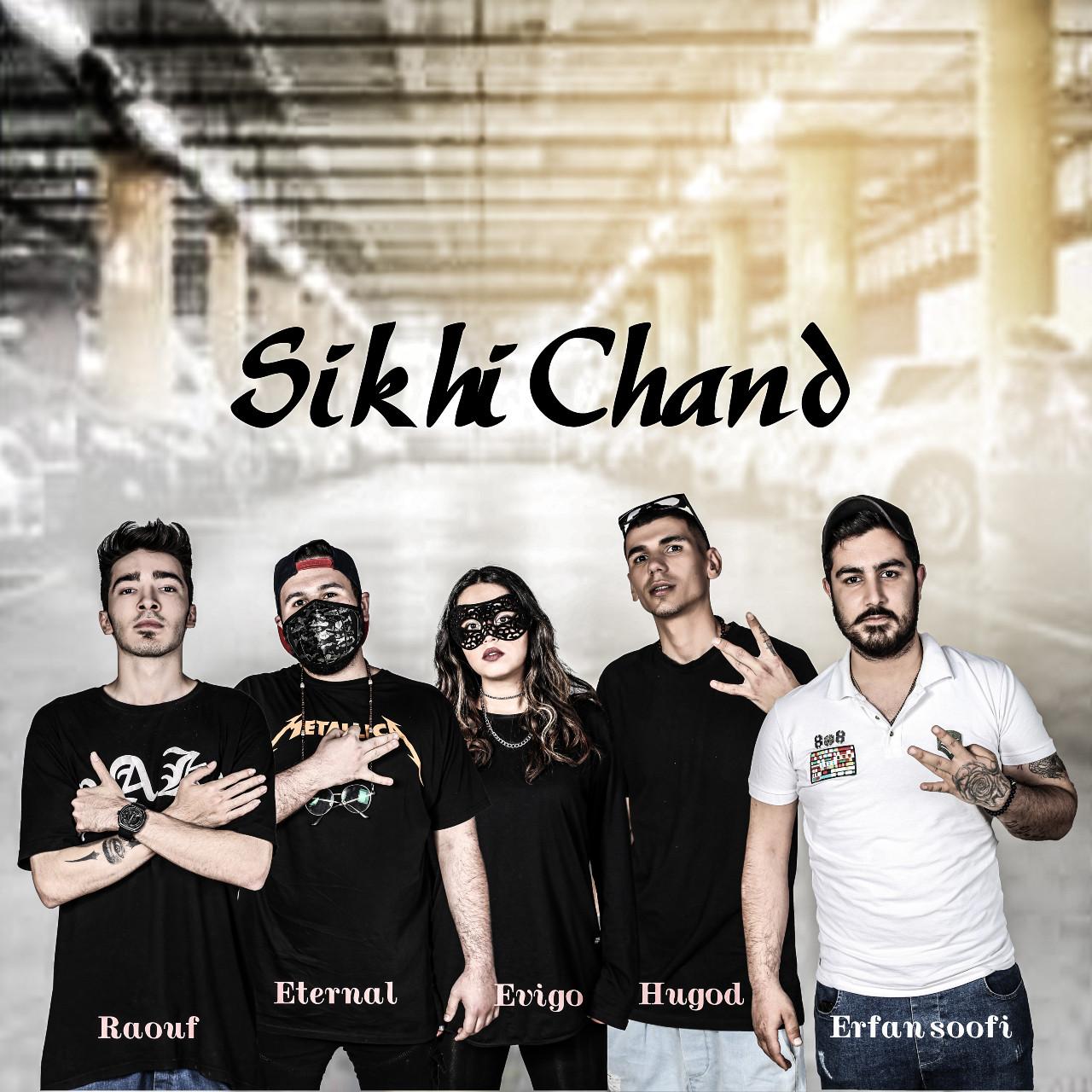 Takfree - Sikhi Chand