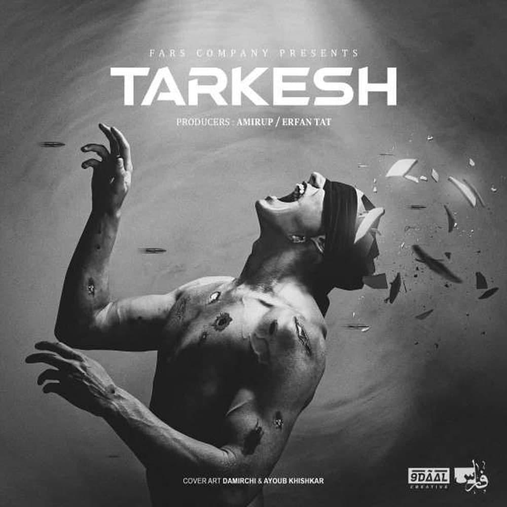 Various Artists - Tarkesh