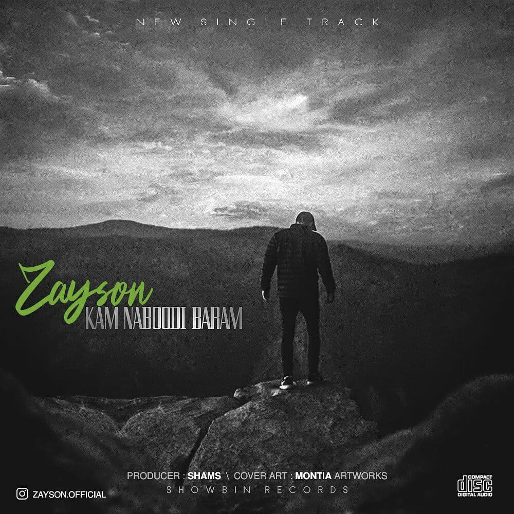 Zayson - Kam Naboodi Baram