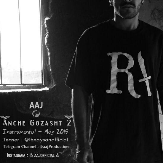 Aaj - Anche Gozasht 2