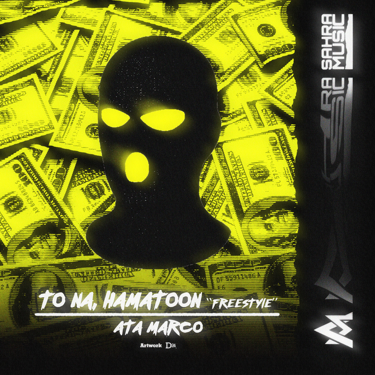 Ata Marco - To Na Hamatoon