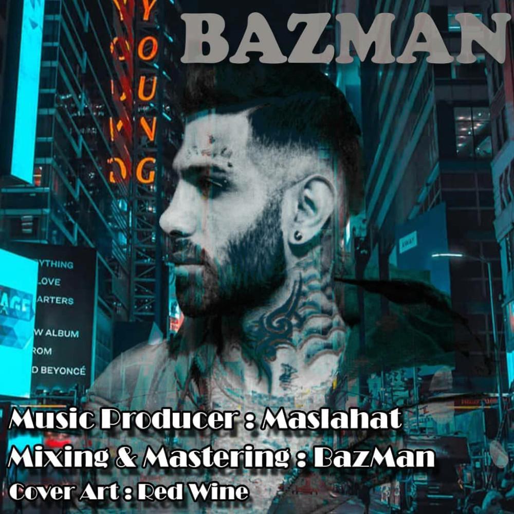 Bazman - Sokot Bas