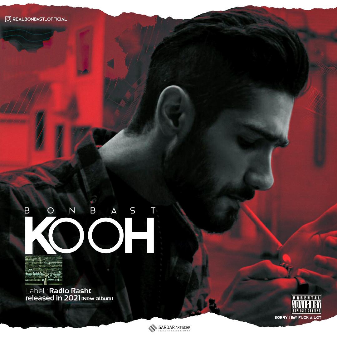 BonBast - Kooh Album