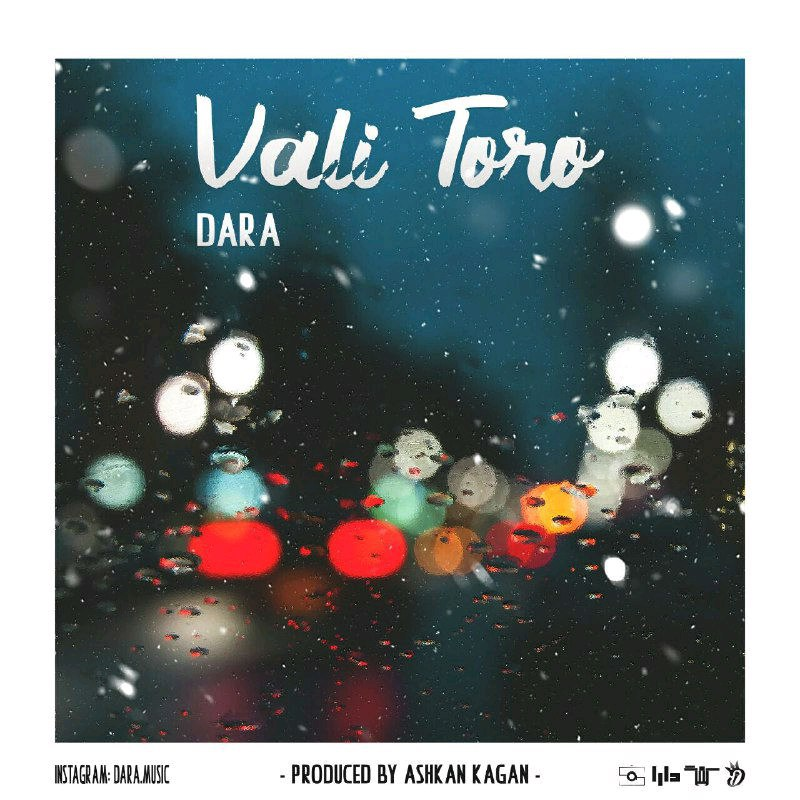 Dara - Vali Toro