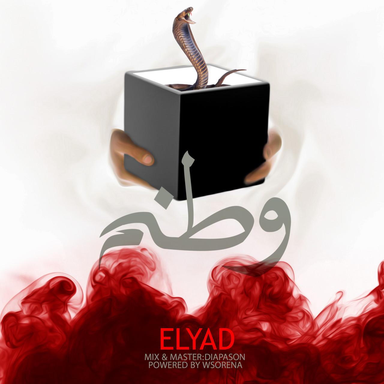 Elyad - VatanM