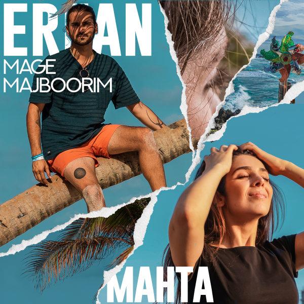 Erfan & Mahta - Mage Majboorim