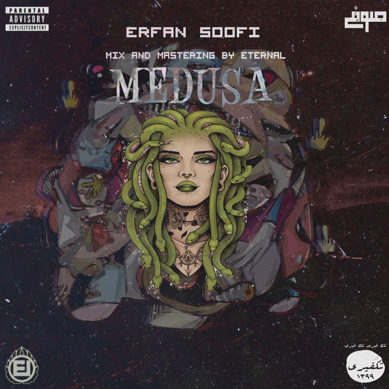 Erfan Soofi - Medusa
