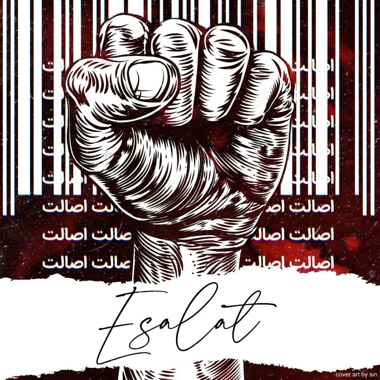 Various Artists - Esalat