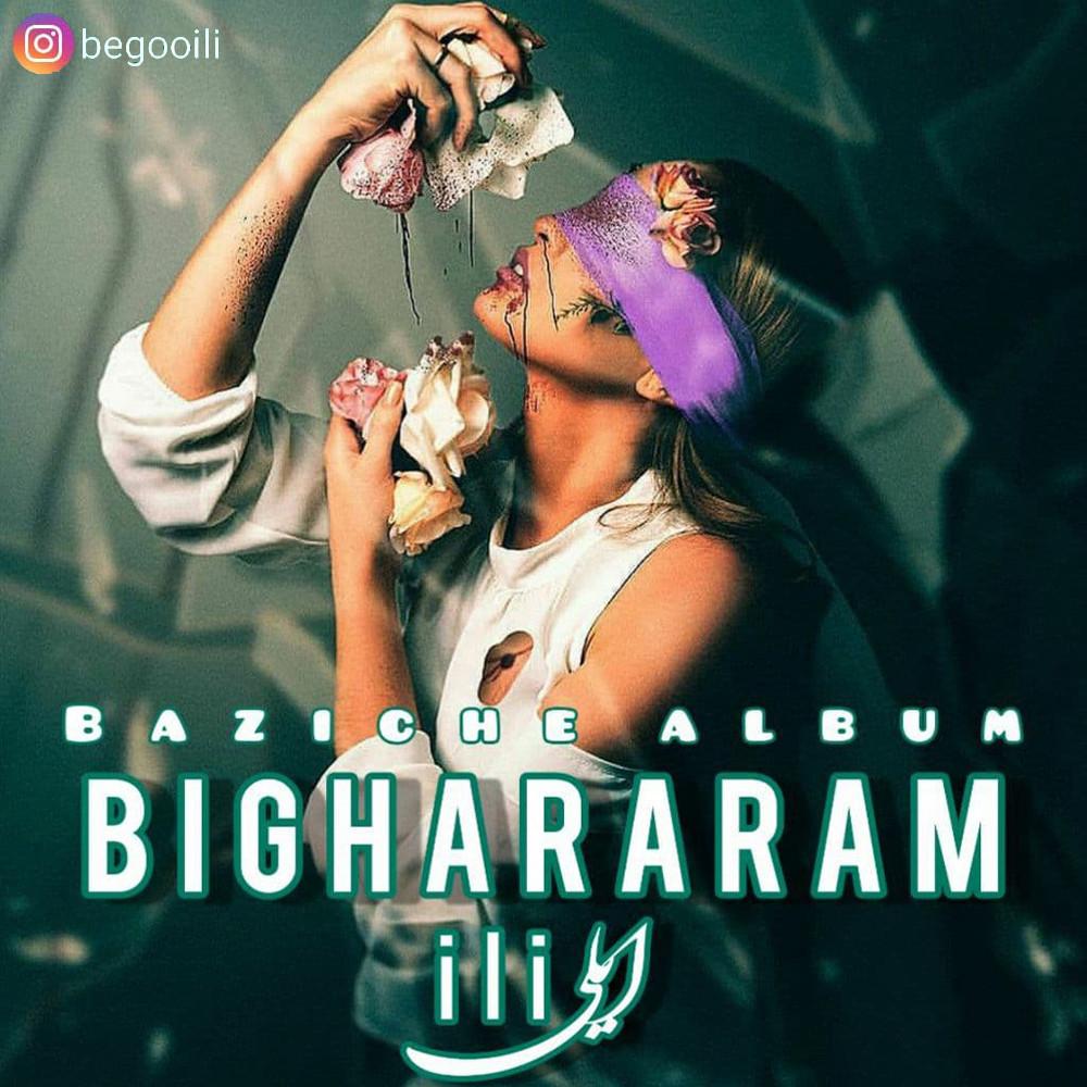 ili - Bighararam