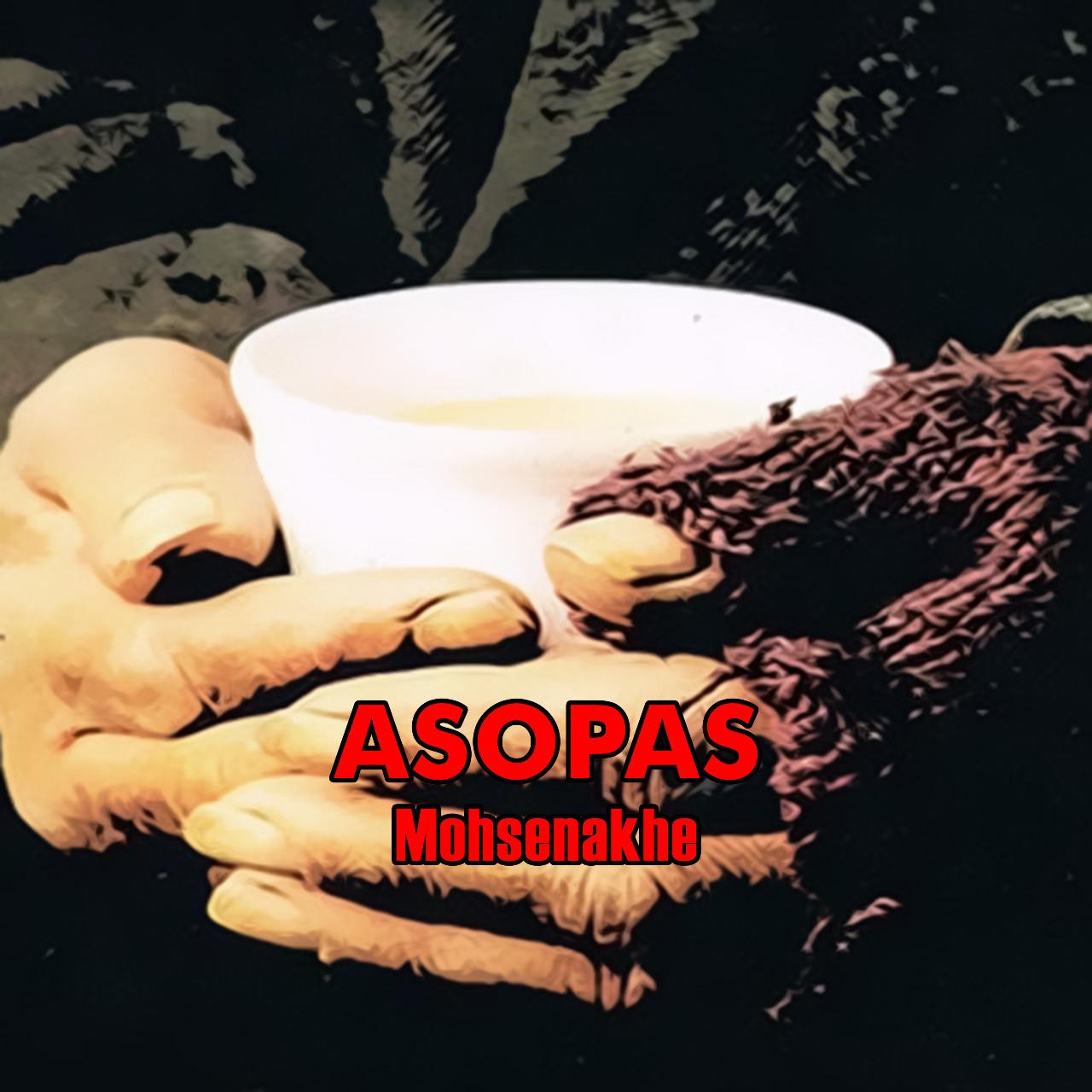 Mohsen Akhe - Asopas Album