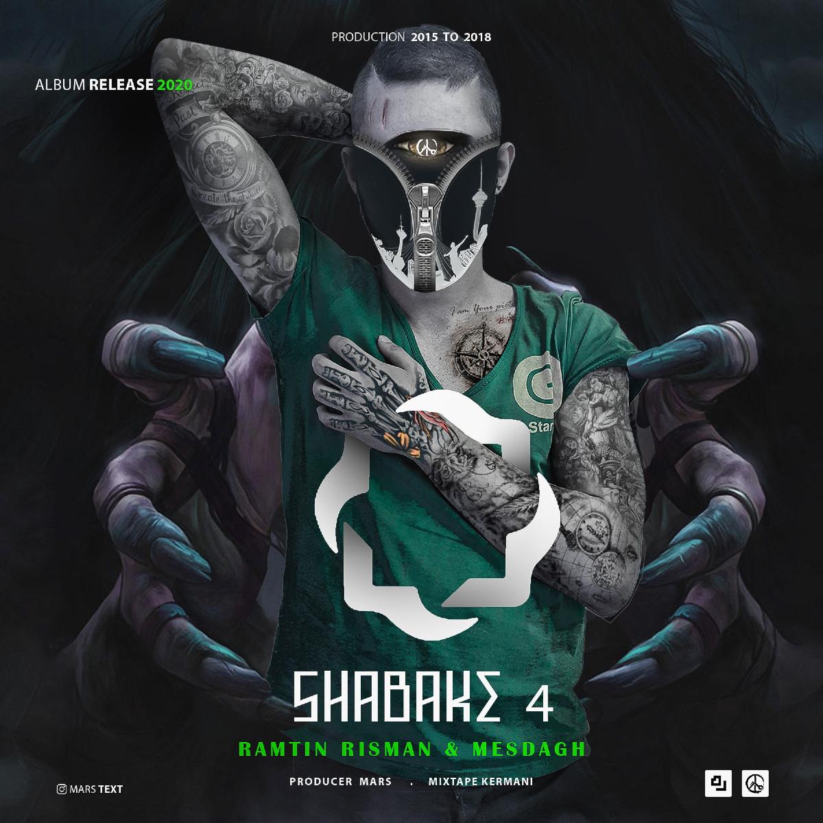 Ramtin Risman & Mesdagh - Shabake 4