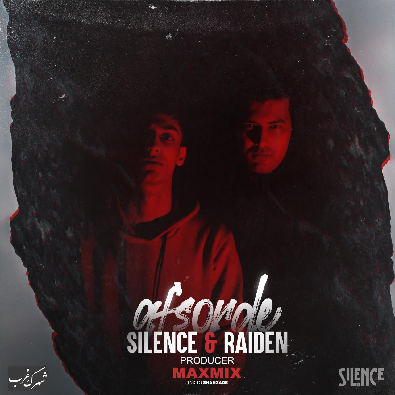 Silence & Raiden - Afsorde