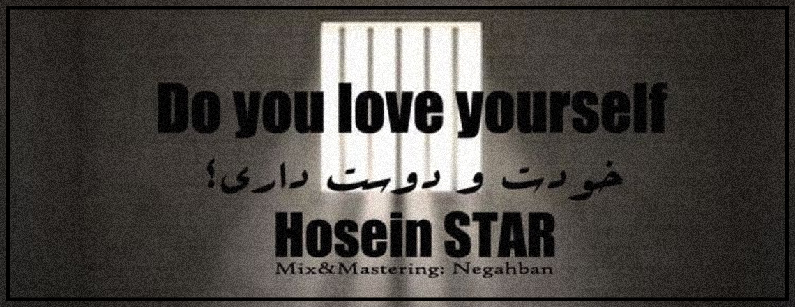 Hosein Star - Khodeto Doos Dari