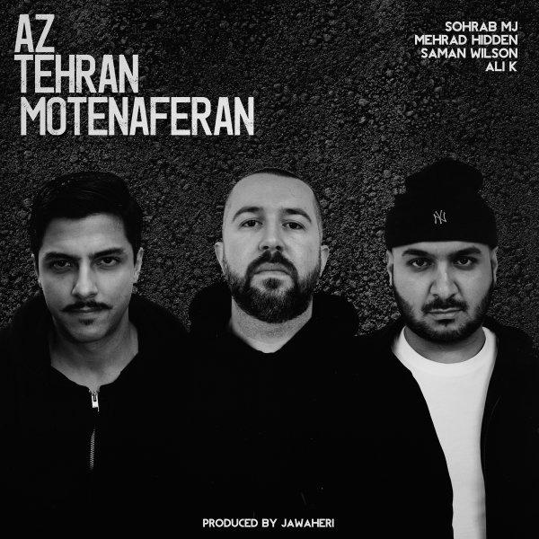 Sohrab MJ Ft Mehrad Hidden & Saman Wilson & Ali K - Az Tehran Motenaferan