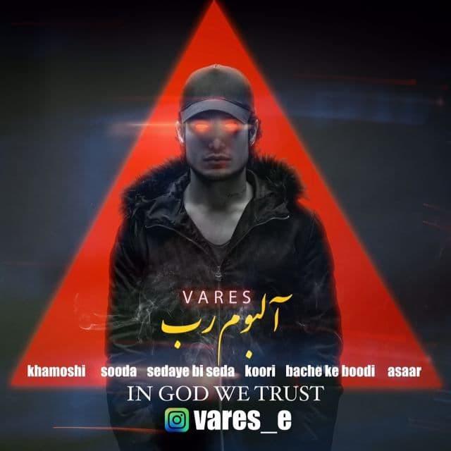 Vares - Rab Album