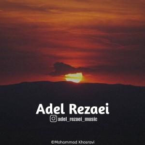 آهنگ خورشید از عادل رضایی