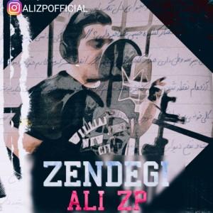 آهنگ زندگی از علی زد پی