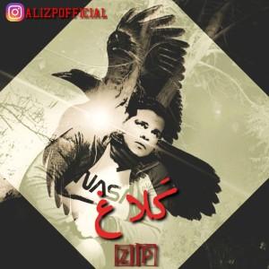 آهنگ کلاغ از علی زد پی