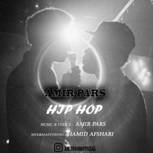 آهنگ هیپهاپ از امیر پارس