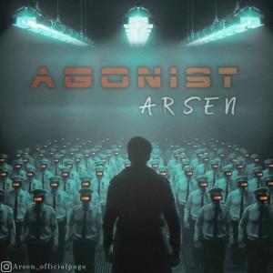 آهنگ آگونیست از آرسن