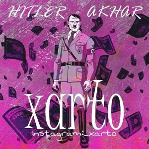 آهنگ هیتلر آخر از آرتو