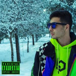 آلبوم حرفای تکراری از بهمن