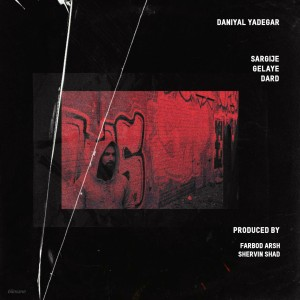 آلبوم صدا از دانیال یادگار