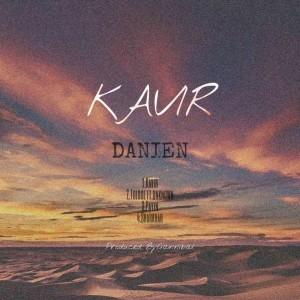 آلبوم کویر از دَنییِن