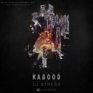 آلبوم اینسترومنتال کبود از دی جی استرس