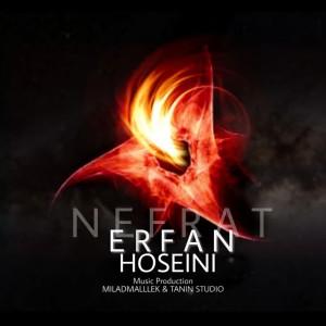آهنگ نفرت از عرفان حسینی