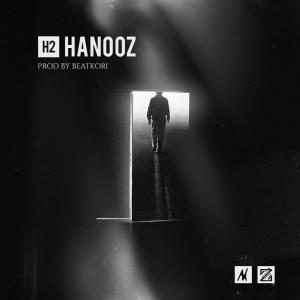 آهنگ هنوز از H2