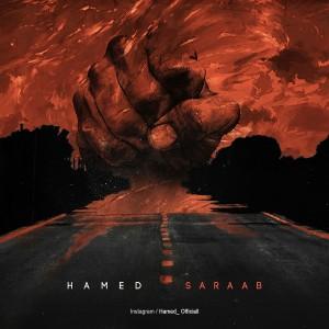 آهنگ سراب از حامد