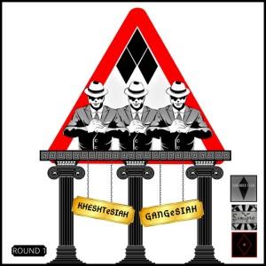 آلبوم گنگ سیاه از گروه خشت سیاه