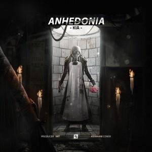 آلبوم آنهِدونیا از کیا