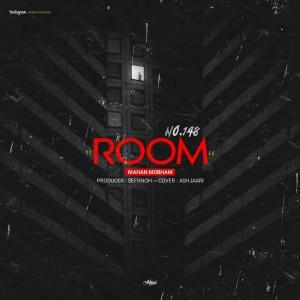 آهنگ اتاق ۱۴۸ از ماهان مبهم