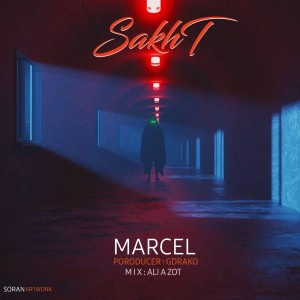 آهنگ سخت از مارسل
