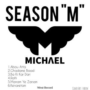 آلبوم M از میکائیل