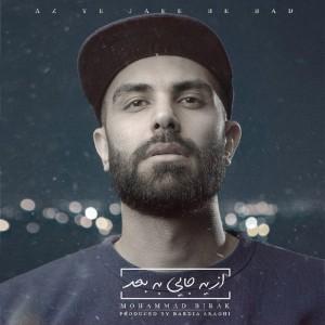 آلبوم از یه جایی به بعد از محمد بیباک